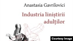"""Coperta cărții """"Industria liniștirii adulților"""""""