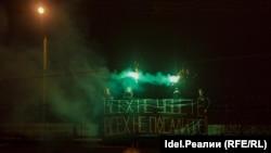 """Баннер с надписью """"Всех не убьете! Всех не посадите!"""" в Чебоксарах 26 февраля"""