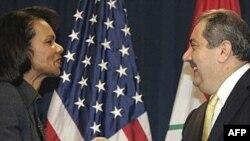 Condoleeza Rice (s) häm Xöşiär Zebari Baghdadta ütkän matbuğat oçraşuınnan soñ, 15.01.2008