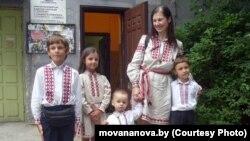 Алена Церашкова разам з дзецьмі