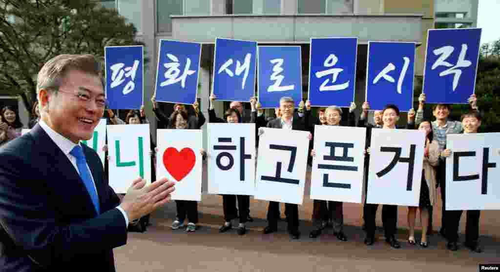 Президент Южной Кореи Мун Чжэ Ин аплодирует перед тем, как отправиться из Сеула на встречу с северокорейским лидером Ким Чен Ыном