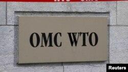 Shenja e Organizatës Botërore të Tregtisë në hyrje të selisë së saj në Gjenevë të Zvicrës