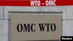 Надпись у штаб-квартиры ВТО в Женеве.
