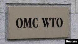 Mbishkrimi në selinë e Organizatës Botërore të Tregtisë me seli në Gjenevë të Zvicrës