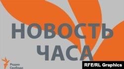 Логотип Радио «Свобода».