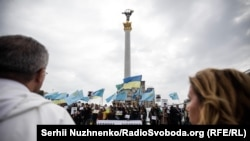 Акция в защиту Меджлиса в Киеве