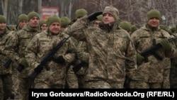 Урочистий марш резервістів бригади територіальної оборони Донецької області, 20 грудня 2018 року
