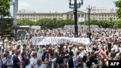 Акция в поддержку Фургала в Хабаровске. 18 июля