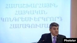 Արա Աբրահամյանը ելույթ է ունենում Համաշխարհային հայկական կոնգրեսի 2-րդ համագումարում: