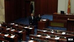 Kuvendi i Maqedonisë (Foto nga arkivi)