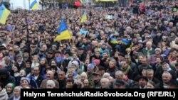 Евромайдан. 24 ноябрь 2013