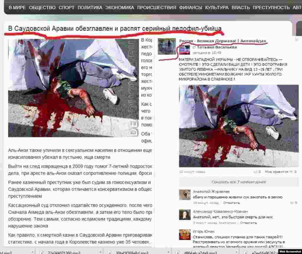 "A VKontakte group named ""Russia - Great Power 