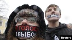 Ресейдегі сайлау қорытындысына қарсы шеру. Санкт-Петербург, 24 желтоқсан 2011 жыл.