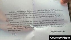 Власти потребовали покидать территорию страны в течение трех дней
