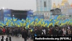 Акція «Будуємо Європу в Україні» на Михайлівській площі в Києві, 24 листопада 2013 року