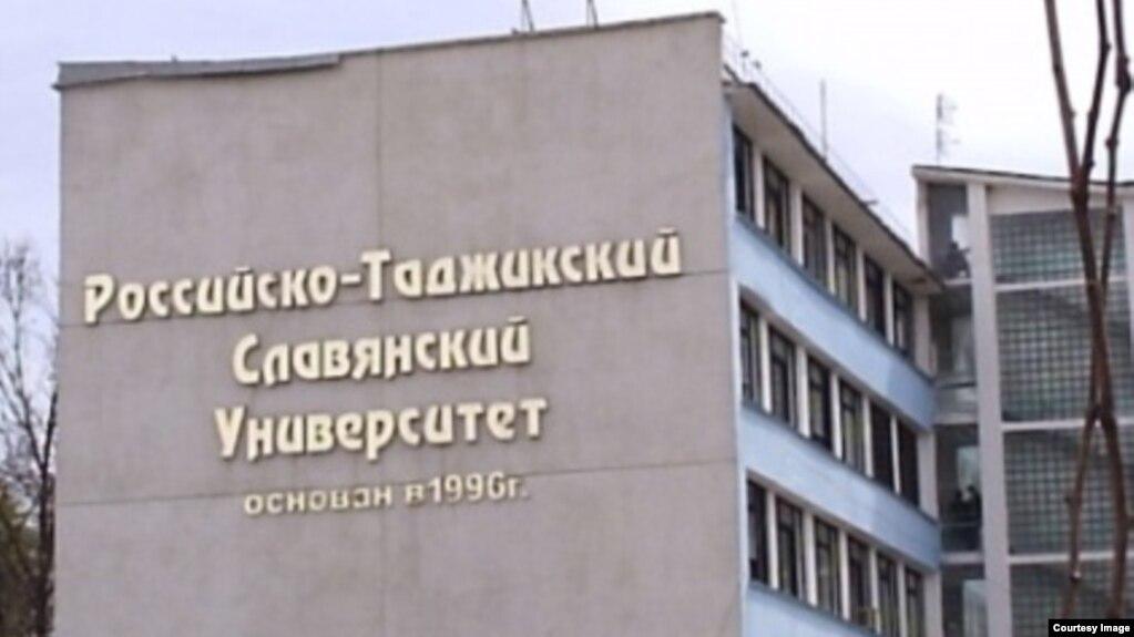 ВАК ограничила защиту диссертаций в Таджикистане
