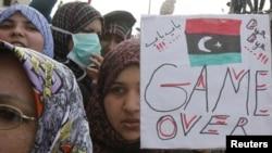 Протестите на анти-владините демонстранти во Либија