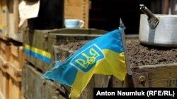 Украинский флаг, Опытное