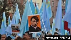 Акція протесту кримських татар під посольством Росії у столиці Туреччини. 10 грудня 2014 року