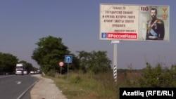 Николай патша сүзләре