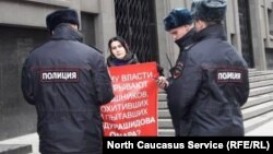 Хадижат Умаханова на пикете в Москве
