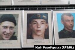 Євген Корнієнко, портрет у Музеї АТО в Дніпрі
