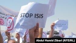 اوقفوا داعش