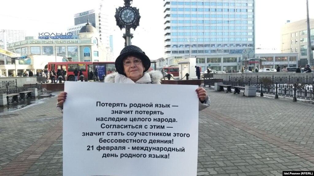 Рузиля Шарафутдинова