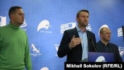 Владимир Милов, Алексей Навальный, Константин Мерзликин