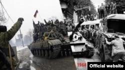 Постер чешской кампании по сохранению исторической памяти
