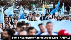 День крымскотатарского флага. Киев, 26 июня 2018 года