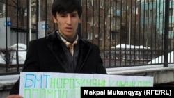 Отобек Абдуалиев, өзбек босқыны. Алматы, 22 ақпан 2011 жыл