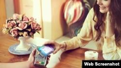 «Samsung Pay»
