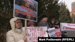 Protesters in Novosibirsk demand the resignation of longtime Kemerovo governor Aman Tuleyev on November 3.