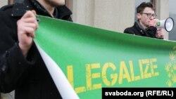 Пікет за легалізацыю марыхуаны ў Менску, 17 лютага 2018