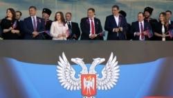 Ваша Свобода | Донбас: після «Новоросії» з «Малоросією» – в Україну