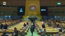 Америка: дебаты в ООН, COVID-протест в Вашингтоне и американцы перебираются в деревни
