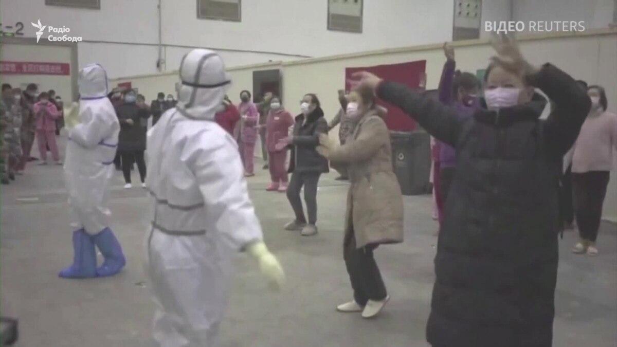 В Ухане пациенты больные на коронавирус станцевали вместе с медиками – видео
