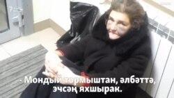 Казан сукбайлары банкомат бүлмәсенә сыена