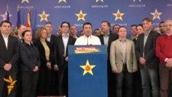 Заев - Груевски менувал урбанистички планови во Центар