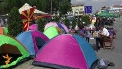 Прв ден камп - протест пред влада