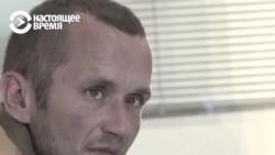 """Рабство в Дагестане. """"Закон там бездействует"""""""
