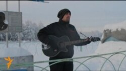 Rocker Sets Record With 'World's Coldest Concert'