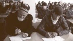 Донишҷӯи 71-солаи тоҷик. Истгоҳи охирин - забони англисӣ
