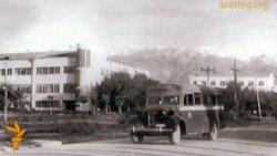 85 жыл бұрын Алматыда автобус жүре бастады