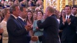 Почетные проводы Путина в последний срок