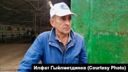 Илфат Гыйлметдинов