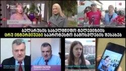 ბელარუსის სახელმწიფო ტელევიზია ადამიანებს სხვადასხვა როლებში წარმოადგენს