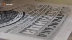 Нове життя старої газети: «Кримська світлиця» змінює формат