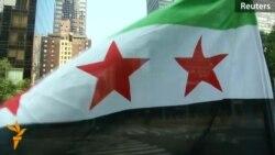 Протесты в США против режима Башара Асада